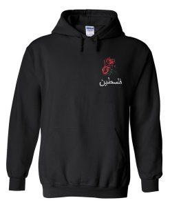 Arabian rose Hoodie