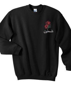 arabian rose sweatshirt